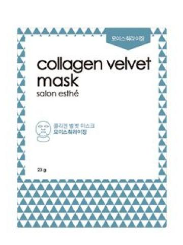 Aritaum - Salon Esthe Collagen Velvet Mask (3 Types) Moisturizing
