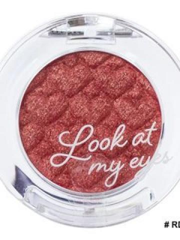 Etude House - Look At My Eyes JEWEL #RD301 Swing Red Ring