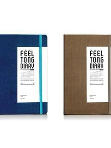 Hard Cover Diary - Small