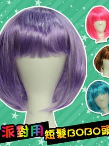 Party Short Full Wig - Straight